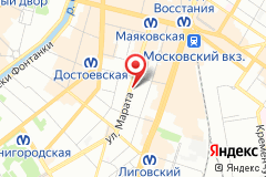 Санкт-Петербург, ул. Марата, д. 32
