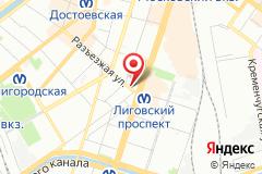 Санкт-Петербург, ул. Разъезжая, д. 44