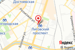 Санкт-Петербург, пр. Лиговский, д. 107