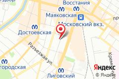 Санкт-Петербург, ул. Коломенская, д. 5