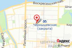 Санкт-Петербург, ул. Кирочная, д. 13