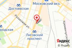 Санкт-Петербург, пр. Лиговский, д. 64-66
