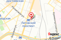 Санкт-Петербург, пер. Транспортный, д. 1, оф. 404
