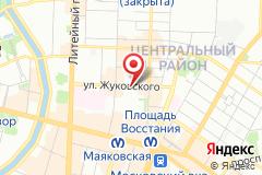 Санкт-Петербург, ул. Жуковского, д. 41