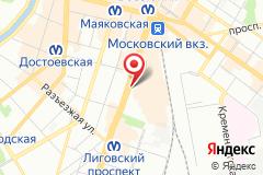 Санкт-Петербург, пр. Лиговский, д. 50