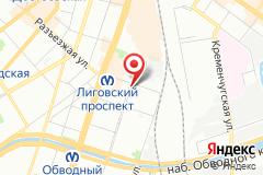 Санкт-Петербург, Черняховского, 53