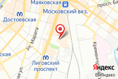 Санкт-Петербург, пр. Лиговский, д. 56 Г офис 501