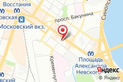Санкт-Петербург, Невский пр., д. 135