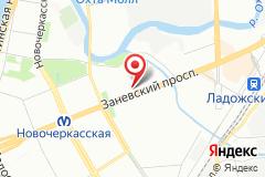 Санкт-Петербург, пр. Заневский, д. 30