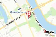 Санкт-Петербург, ул. Бабушкина, д. 52, лит. А