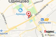 Москва, Одинцово, ш. Можайское, д. 55