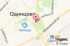 Москва, Одинцово, ул. Молодёжная, д. 46