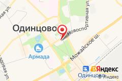 Москва, г. Одинцово, ул. Молодежная, д. 48