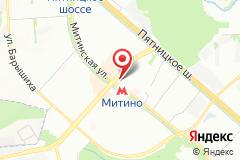 Москва, ул. Митинская, д. 36, к. 1