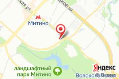 Москва, ул. Митинская, д. 15