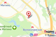 Москва, проезд Новотушинский, д. 10