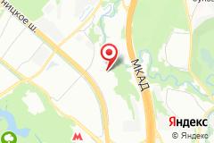 Москва, ш. Пятницкое, д. 16, корп. 4