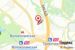 Москва, ш. Пятницкое, д. 6, к. 3