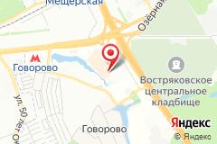 Москва, 47-й км МКАД, дер. Говорово, стр. 20