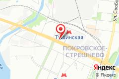 Москва, ш. Волоколамское, д. 94