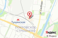 Москва, ул. Тушинская, д. 17