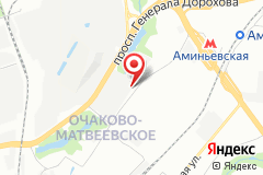 Москва, Очаковское шоссе, 16