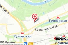 121433, г. Москва, ул. Большая Филевская, д. 45, к. 2