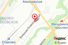Москва, ул. Большая Очаковская, д. 3