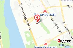 Москва, ул. Беломорская, д. 14