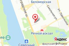 Москва, шоссе ЛенинградскоеЮ дю 96, к. 2
