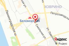 Москва, ул. Смольная, д. 49