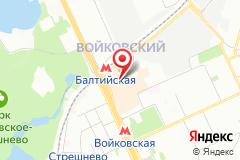 Москва, ш. Ленинградское, д. 16, лит. А