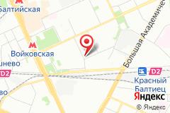 Москва, пер. 2-й Новоподмосковный, д. 4-А