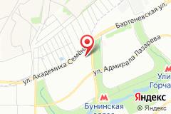 Москва, ул. Академика Семёнова, д. 3