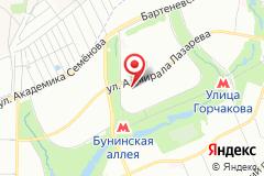 Москва, ул. Адмирала Лазарева, д. 47