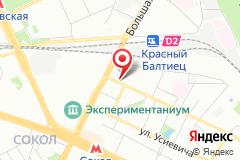 Москва, ул. Часовая, д. 30