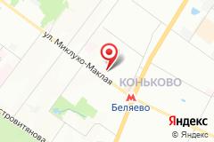 Москва, ул. Миклухо-Маклая, д. 37