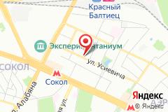 Москва, улица Усиевича, 18