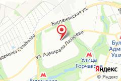 Москва, ул. Адмирала Лазарева, д. 40, к. 3