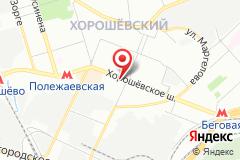 Москва, шоссе Хорошевское, д. 23, к. 1