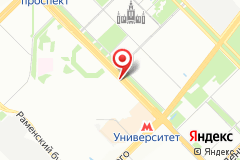 Москва, ул. Профсоюзная дублер, д. 126,  (Пассаж, пав. 120)