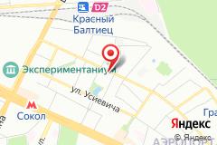 Москва, улица Часовая, 11