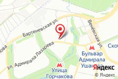 Москва, ул. Адмирала Лазарева, д. 26