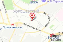 Москва, ш. Хорошевское, д. 62