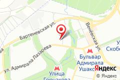 Москва, ул. Адмирала Лазарева, д. 22
