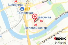 Москва, наб. Пресненская, д. 12