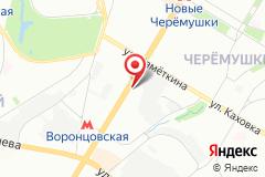 Москва, ул. Профсоюзная, д. 57, оф. 423