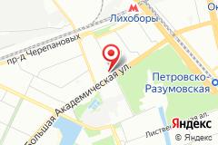 Москва, ул. Большая Академическая, д. 67