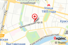 Москва, Шмитовский пр-д., д.10к7