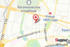 Москва, ул. 2-я Звенигородская, д. 13, к. 41